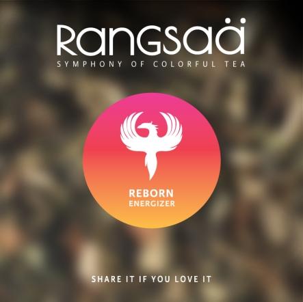Rangsaa Blend 1