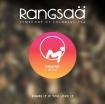 Rangsaa Blend 4