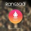 Rangsaa Blend 5